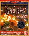 【中古】【説明書なし】GUNPEY(グンペイ)(ワンダースワ...
