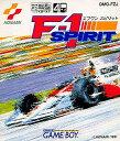 【中古】【箱説あり】F1スピリット(ゲームボーイ)