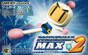 【中古】【箱説あり】ボンバーマンMAX2 ボンバーマンバージョン(ゲームボーイアドバンス)