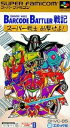 【中古】【箱説あり】バーコードバトラー戦記/単体 (スーパーファミコン)スーファミ