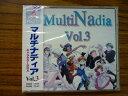 【新品】ガイナックス マルチナディア Vol.3 キャラクターBOX