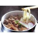 国産 | 福岡名物 八幡(やはた) の 肉 うどん 3食分 |前田家 秘伝のだし 使用