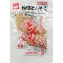 【 国産 豚 使用 】 味付 コラーゲン たっぷり 国内産 豚足 10本 ( とんそく )塩味 珍味
