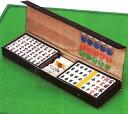 持ち運びにも便利。人気の麻雀セットマージャンセット 麻雀牌(マット付)