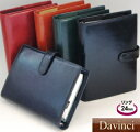 A product made in da Vinci system notebook Bible size leather [easy ギフ _ packing] [excellent comfortable ギフ _ case]