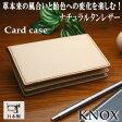 KNOX ノックス ナチュラルタンレザー 名刺入れ カードケース