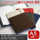 SYSTEMIC システミック カバーノート A5サイズ(手帳カバー、ノートカバー)