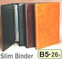 合成皮革製 リングバインダー B5サイズ 26穴