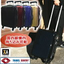 国内線機内持ち込み可能サイズ。人気のキャリーバッグ。ACTUS XA 鏡面ジッパーキャリー (旅行用キャリーケース、キャリーバッグ)