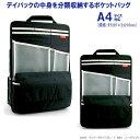 バッグインバッグ A4サイズ縦型 黒 ノーマディック