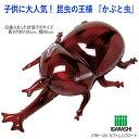 カブトムシ かぶと虫フロート 浮き輪