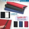 ショッピングシステム手帳 システム手帳 ポケットサイズ バインダー キーワード