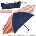 かわいい猫袋入りの折りたたみ傘 コンパクト