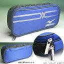 かっこいい筆箱 ミズノ ファスナー式ペンケース 青色