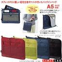 流行包, 飾品, 名牌配件 - バッグインバッグ A5 軽量薄型 リヒトラブ