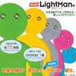 NEWライトマン 人型LEDブックライト