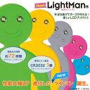楽天文具マーケット 楽天市場店NEWライトマン 人型LEDブックライト