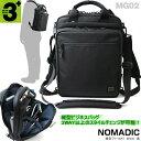 縦型ビジネスバッグ 3way メンズ 黒 ノーマディック