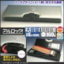 新入学に最適の筆箱シンプルで大容量飛び出し防止