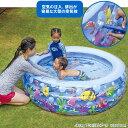 子供に人気のビニールプール 直径150cm丸型大型プール