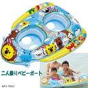 2人乗りベビーボート 赤ちゃん浮き輪 プール、水遊びに...