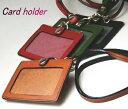 カードホルダー ネックストラップ 画像
