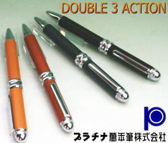Maejimu Rakuten Global Market Double Action Complex