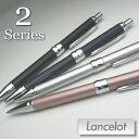 日本の有名筆記具メーカーのブランドボールペンランスロット2 油性ボールペン