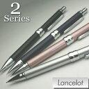 日本の有名筆記具メーカーのブランドシャープペンランスロット2 シャープペン