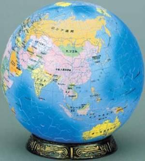 3-D球体パズル地球儀240ピース(日本語版)