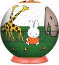 【立体パズル】ミッフィーと動物達の球体が完成! 3-D球体パズル240p ミッフィー