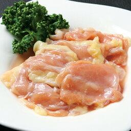 【冷凍】とりハラミ[500g]ぷりぷりした独特な食感!【国産】【若鶏】【希少】
