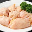 【冷凍】親どりの皮[500g]ひね皮。親鶏の首皮です!【国産】【親鳥の皮】【あす楽】