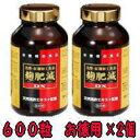 【即納可】【あす楽対応】麹肥減 DX 600粒 (こうひげん)2個お徳用商品の期限は2019年9月