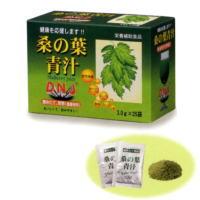 【ポイント2倍 大感謝祭期間限定】桑の葉青汁 1個富山スカイ
