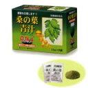 桑の葉青汁 1個富山スカイ
