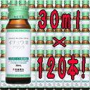 【あす楽対応】トキワイチョウ葉ドリンク 120本常盤薬品 ノエビアグループ