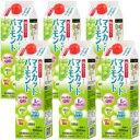 マスカットバーモント 6本 低カロリータイプ栄養機能食品(ビタミンB6)ユニテックメディカル