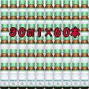 【あす楽対応】トキワイチョウ葉ドリンク 60本常盤薬品 ノエビアグループ