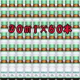 【即納可】トキワイチョウ葉ドリンク60本【smtb-TK】【楽ギフのし】常盤薬品 ノエビアグループ