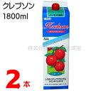 【即納可】おいしいクレブソン 2本りんご酢バーモント 1800mlフジスコ