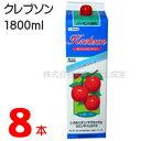おいしいクレブソン 8本りんご酢 バーモント 1800mlフジスコリンゴ酢
