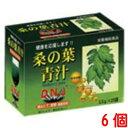 桑の葉青汁 6個富山スカイ