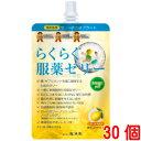 【あす楽対応】 らくらく服薬ゼリー 200g 30個商品の期限は2019年7月龍角散チアパック ゼリー状 オブラート 30袋