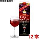 ショッピングレスベラトロール レスベラトロール配合レッドワイン&ビルベリー酢 12本7倍濃縮中部薬品栄養機能食品(ビタミンB6)