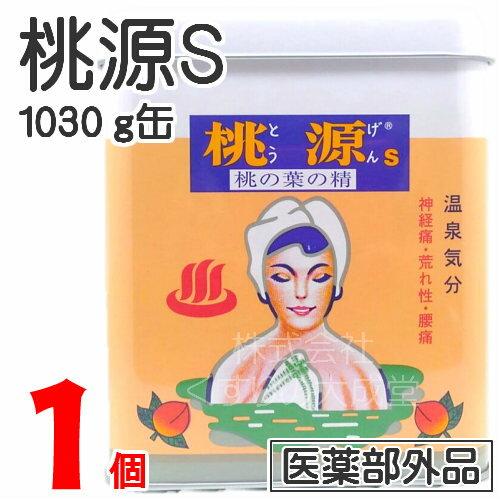 桃源s 桃の葉の精 1030g 缶入り 1個とうげん 桃源S 桃源S医薬部外品五州薬品5,000円以上のご注文で送料無料でクーポンも使えます