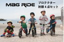 Mag Ride キッズプロテクター 肘膝用4点セット 幼児...