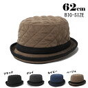 ショッピングキルティング 大きいサイズ 帽子 メンズ レディース ブランド つば広 ビッグハット 62cm ファッション ビッグサイズ キルティングポークパイハット 4カラー メンズ&レディース男女兼用 メンズハット ビッグサイズ