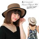 ショッピングストローハット 帽子 レディース つば広 夏用 普通サイズ 58cm ストローハット風つば広ハット ポリエステル100%