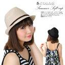 ショッピングストローハット 帽子 レディース ハット 帽子 つば広 夏用 普通サイズ 58cm ストローハット風中折れハット ポリエステル100%